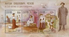 """1960 Soviet Union stamps featuring Anton Chekhov, the first is inspired by his short storm """"The Lady with the Little Dog"""" Anton Chekhov, Stamp Auctions, Best Short Stories, American Literature, Stamp Collecting, Little Dogs, Stamps, Birth, Anniversary"""