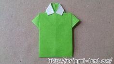 折り紙 シャツの折り方