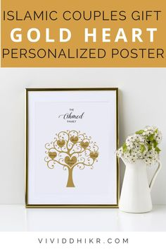 Family Tree Poster | This family tree personalized couples poster is a great gift idea for an anniversary or housewarming. This features the couple's names and the name of their 5 children. It can be personalized for any special couple. This unique poster is the perfect handmade keepsake for any occasion and it is sure to add a personalized touch to any home. #FamilyTreePoster #PersonalizedPoster #TreePoster #GiftPoster #Poster #vividdhikr Couple Gifts, Gifts For Family, Family Tree Poster, Wedding Posters, Personalized Posters, Unique Poster, Muslim Couples, Living Room Art, Wedding Signs