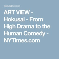 ART VIEW -  Hokusai -  From High Drama to the Human Comedy - NYTimes.com