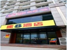 Hangzhou Super 8 Hotel Hangzhou XiaShaXueYuan China, Asia Located in Xia Sha District, Super 8 Hotel Hangzhou XiaShaXueYuan is a perfect starting point from which to explore Hangzhou. The property features a wide range of facilities to make your stay a pleasant experience. All the necessary facilities, including car park, tours, laundry service, concierge, safety deposit boxes, are at hand. Comfortable guestrooms ensure a good night's sleep with some rooms featuring facilities...