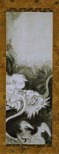 Dragon. Japanese hanging scroll. Ogata Korin. Edo period Nelson Atkins Museum of Art.