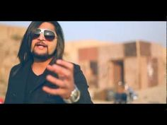 Mahi Mahi - Bilal Saeed - Official Video 2012 HD - YouTube