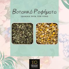 Cooking Herbs, Greek Dishes, Greece, Organic, Island, Stuff To Buy, Greece Country, Islands
