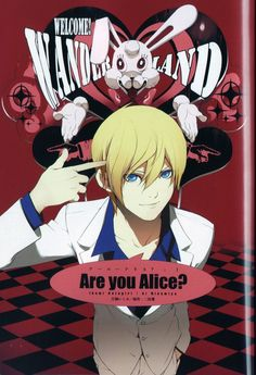 ru_alice: манга Are you Alice?