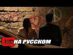 Черная любовь 45 серия на русском | 10 серия 2 сезона Черной любви