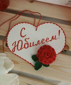 """Медаль """"С Юбилеем!""""🏅Medal """"Birthday greetings"""" 🎉 g.s.bolshakova@mail.ru Пишите!"""