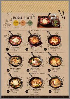 Food Graphic Design, Food Menu Design, Food Poster Design, Restaurant Menu Design, Brunch Cafe Menu, Menu Board Design, Menu Layout, Menu Flyer, Menu Book