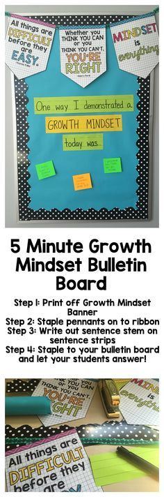 Growth Mindset Bulletin Board in 5 minutes!
