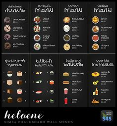 Today I'd like to share with you a set of wall menus perfect for your Dine Out restaurants, or retail bakeries, etc. I've tried to include a variety of ethnic foods for you: Japanese, Chinese, Middle...