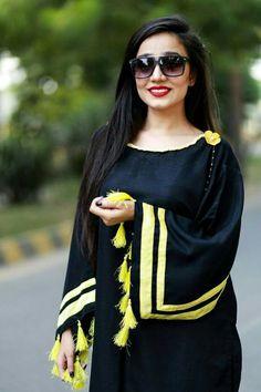 Follow Me Maliha Tabassum