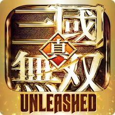 Dynasty Warriors: Unleashed v0.4.72.36