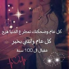 379 Best ٠ Images Arabic Quotes Arabic Words Love You Best Friend