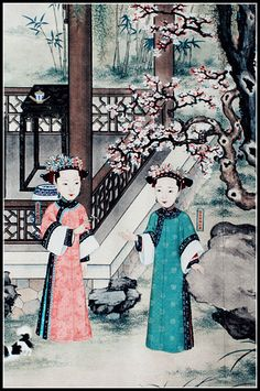 Two of Emperor Daoguang's daughters,State Princess Shou-An whose mother was Empress Xiaoquangcheng and Sate Princess Shou-En daughter of Empress Xiaojingcheng