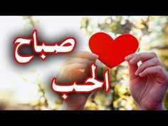 Pin By Takarmoute On عععععغغ Romantic Music Songs Pictures