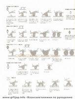 arts and craft books: motif & edging designs magazine, free crochet books - crafts ideas - crafts for kids Crochet Symbols, Crochet Motifs, Free Crochet, Crochet Patterns, Crochet Stitches, Irish Crochet, Crochet Ideas, Knitting Charts, Easy Knitting