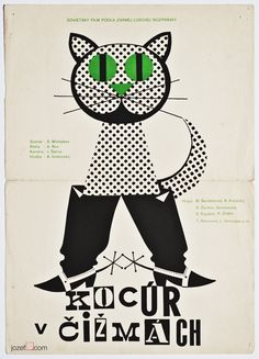 Rare Kids Poster for Russian fairly tale Adventures of Puss in Boots, 1958. Price:?127.00. Beautiful selection of Collectible Kids posters | jozefsquare.com