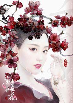 Three Lives, Three Worlds 《三生三世十里桃花》 - Yang Mi, Mark Chao, Ken Chang - Page 4