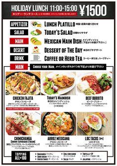 原宿のメキシコ料理レストラン LAS DOS CARAS【ラスドスカラス】| 東京都内のモダンメキシカーノ