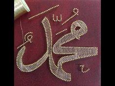 Filografi başlangıç dersleri - Alt örgüsü (1. ve 2.sıra örgüleri) / Stringart for beginners - YouTube String Art Tutorials, String Art Patterns, Contemporary Art Forms, Nail String Art, Islamic Wallpaper, Cross Stitch Pictures, All Craft, Islamic Calligraphy, Embroidery Thread