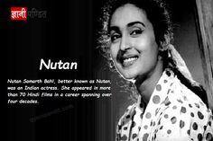 भारतीय अभिनेत्री नूतन की कहानी | #Nutan #Biography http://www.gyanipandit.com/nutan-biography/
