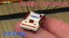 DIY Miniature Nintendo Family Computer (Famicom) 任天堂ミニチュアファミコン作り