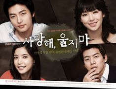 i love you dont cry korean drama | Love You, Don't Cry » Korean Drama