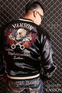 anch-crash: You can buy it only here! Our store comment VANSON バンソンスカル embroidery reversible ska Jean skeleton wing fire American casual bikie men jacket Father's Day present American Casual, Us Store, Fathers Day Presents, One Drop, Satin Jackets, Global Market, The Magicians, Skeleton, Wings