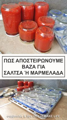 Cooking Tips, Cooking Recipes, How To Can Tomatoes, Greek Recipes, Survival Tips, Kitchen Hacks, Food Hacks, Good To Know, Food And Drink