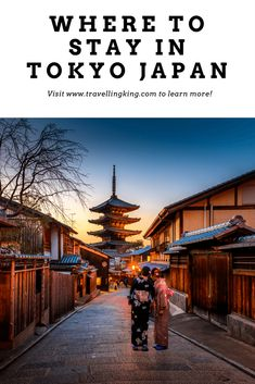 Where to Stay in Tokyo Japan. Tokyo is massive, so we have put together a great guide on different areas in Tokyo to stay as well as where to stay in Tokyo on a budget, the best area to stay in Tokyo for nightlight lovers and of course the best family hot Tokyo Guide, Tokyo Travel Guide, Japan Travel Guide, Asia Travel, Visit Tokyo, Visit Japan, Kyoto, Tokyo Things To Do, Fun Things