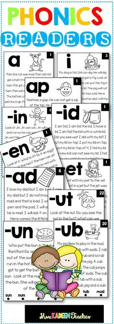 Phonics readers, word family readers, blends reading comprehension readers for the whole year. Read through word families all the way through diphthongs.