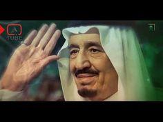في عهد سلمان الحزم راعي الشهامة ..ابداع ابو نوره وراشد الماجد - YouTube