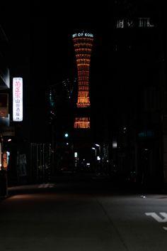 Kobe Port Tower by SUPERIDOL