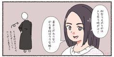 Ecards, Memes, Anime, E Cards, Meme, Cartoon Movies, Anime Music, Animation, Anime Shows