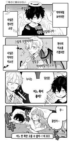 Chica Anime Manga, Anime Art, Manga Hair, Manga Story, Manga Books, Witch Art, Pastel Drawing, Mystic Messenger, Manga Comics