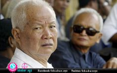 Two Senior #Leader's of Khmer Rouge are chargeable in #Cambodia #khabar
