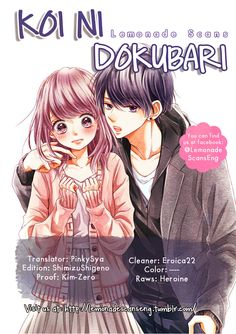 Koi ni Dokubari - Vol. 1 Ch. 1 - MangaDex Best Romance Manga, Romantic Manga, Girls Anime, Anime Couples Manga, Manga Books, Manga To Read, Romance Anime Recommendations, Anime Chibi, Manga Anime
