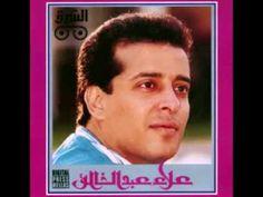 علاء عبدالخالق - ما يهمش