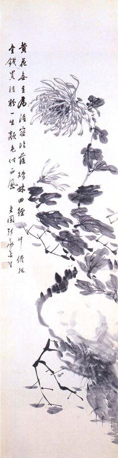 오원 장승업 (1843-1897), 국석도, 지본수묵.:
