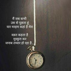Boy Images, Heart Touching Shayari, Zindagi Quotes, New Market, Life Quotes, Thoughts, Marketing, Feelings, Awesome