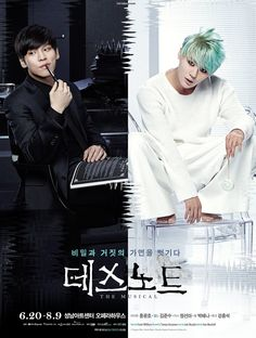 'Death Note', has revealed its main poster with Hong Gwangho who will play the role of Light and XIA for L.