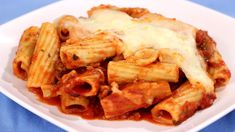 Rigatoni Casserole Recipe - Amy Lynn's Kitchen
