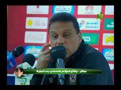 تصريح خطير لحسام البدري بعد فوزه على المقاولون ورأيه في عماد متعب ومؤمن ...