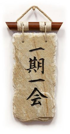 Ichi-go ichi-e....I just found one of the carvings I made on pinterest....cool. www.guyjunker.com