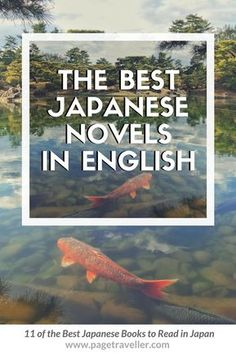 When I read Haruki Murakami's Norwegian Wood during a trip to Japan, both the trip and the book sparked a fascination with Japanese novelists that has stayed with me ever since. This list was meant to be a top five, but I simply couldn't choose! So instead, here are 11 great Japanese writers and the best Japanese novels, in English, that you need to read during your trip to Japan. #Japan #japanese #books #bookstagram #bookshelf #bookaddict #booklover #bookmark #travel #travelblogger…