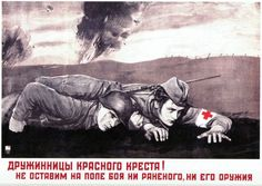 """""""Female Red Cross workers! We won't leave neither the injured or his weapon on the battle field"""" USSR WWII poster 009_1942_Druginnicy Krasnogo Kresta_V.Koreckij.jpg (1553×1103)"""