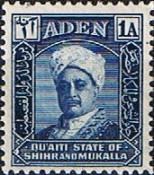 Postage Stamps Aden Qu'aiti State Shihr and Mukalla 1940 SG 3 Fine Mint Scott 3 Other Aden Stamps HERE
