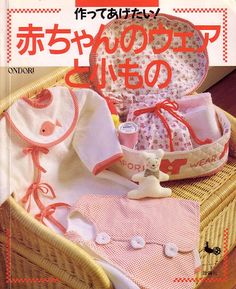 Ondori_Sewing_for_Children - Lita Z - Webové albumy programu Picasa