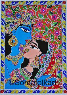 Gond Painting, India Painting, Krishna Painting, Krishna Art, Painting Tips, Radhe Krishna, Watercolor Painting, Madhubani Paintings Peacock, Madhubani Art