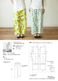 341 Best 服の型紙 images in 2020 Sewing Pants, Sewing Clothes, Diy Clothes, Sewing Tutorials, Sewing Projects, Clothing Patterns, Sewing Patterns, Kirara, Kimono Fabric